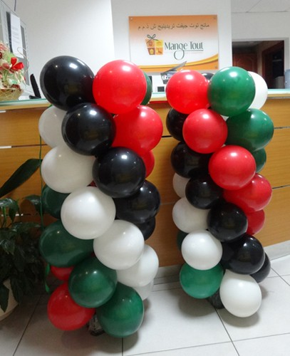 UAE National Day Balloon Pillars x 2