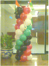 UAE National Day Decoration A